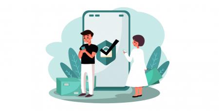 ExpertOption میں لاگ ان اور اکاؤنٹ کی تصدیق کیسے کریں۔